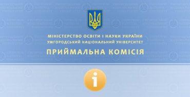 20161027_1410_prijmalna_komisija