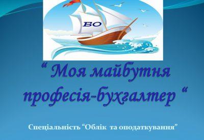 photoss1