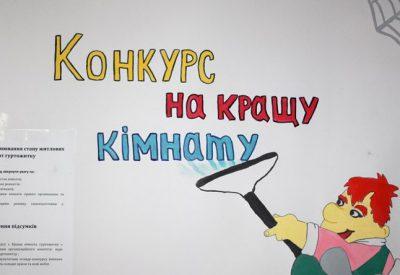 kkk_04042016_1
