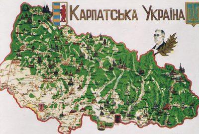 15_marta_godovschinu_karpatskoj_ukrainy_na_zakarpat_e_ob_yavili_vyhodnym_dnem_preview_medium