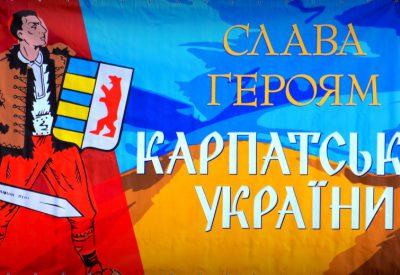 Karpatska-Ukraina-1